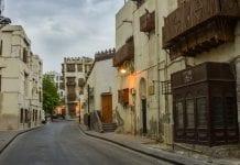 Suudi Arabistan Tarihi Yerler