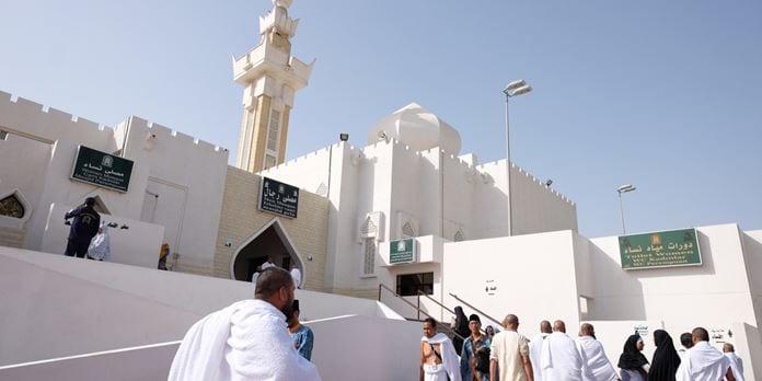 Taneem Mosque