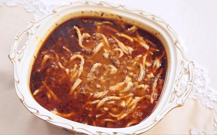 Erzincan Çorbası (Kesme Çorba)