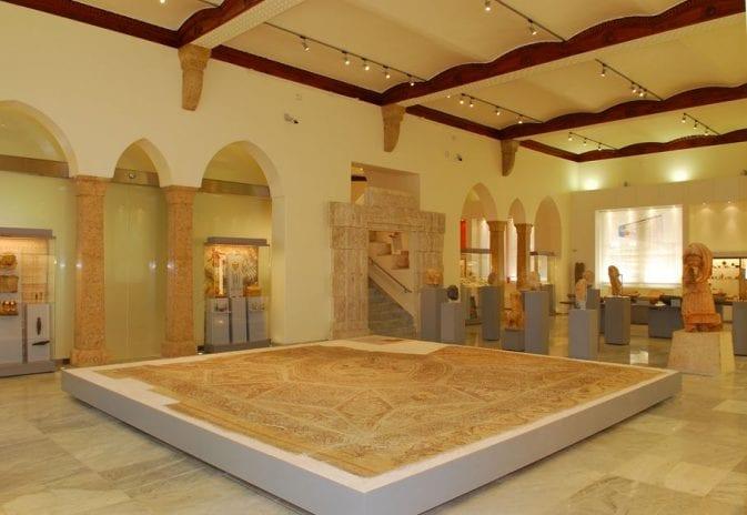 Aub Museum