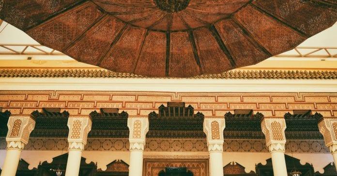 Marakesh Museum