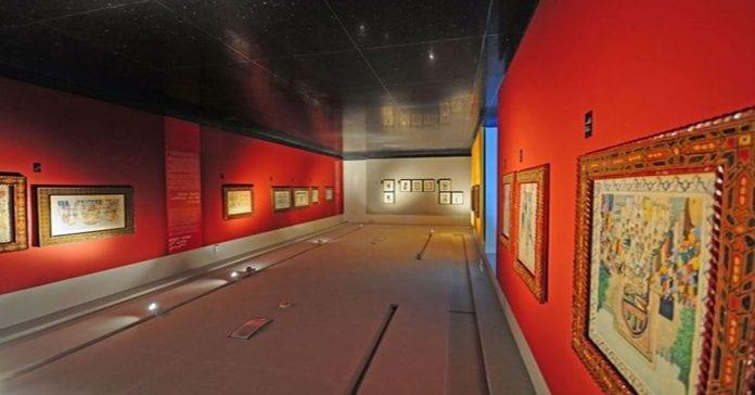 Musée de la Fondation Abderrahman Slaoui