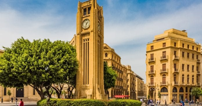 Nijmeh Square