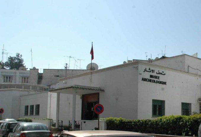 Rabat Archaeology Museum