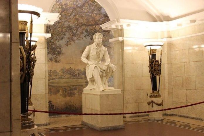 Rabat Museum