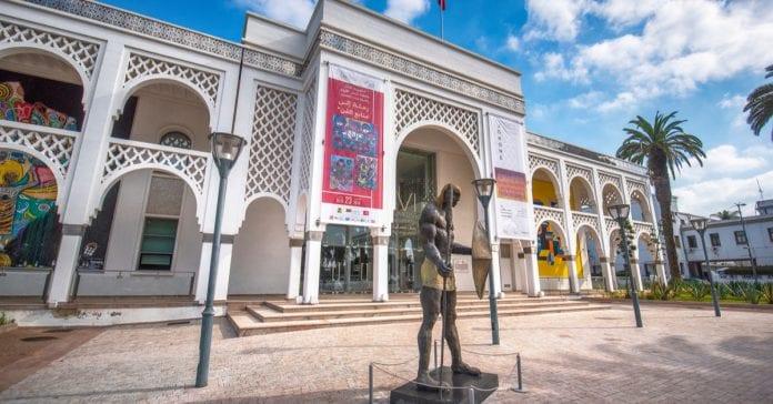 VI Muhammed Müzesi