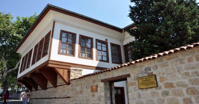 kahramanmaraş etnografya müzesi