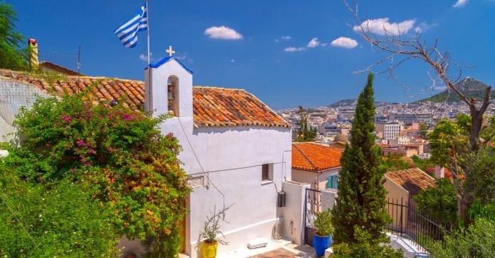 Agios Georgios Kilisesi