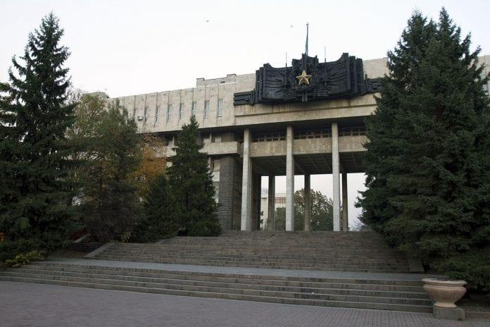 Almatı Tarih Müzesi