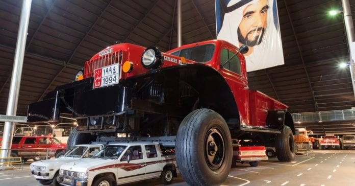 Emirates Auto National Museum
