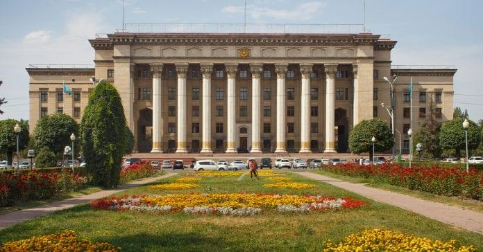 Government House of Kazakh Soviet Socialist Republic