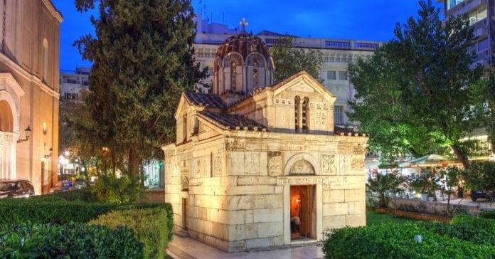 Küçük Metropolis Kilisesi