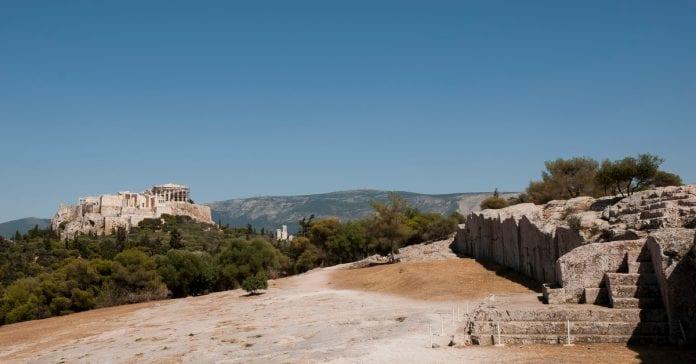 Philopappou Tepesi