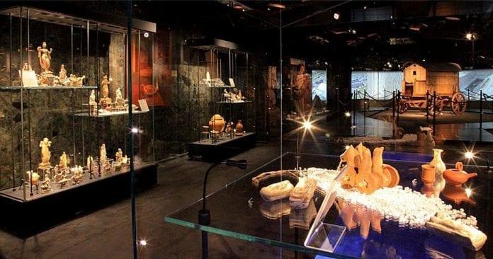 Kuzey Makedonya Arkeoloji Müzesi
