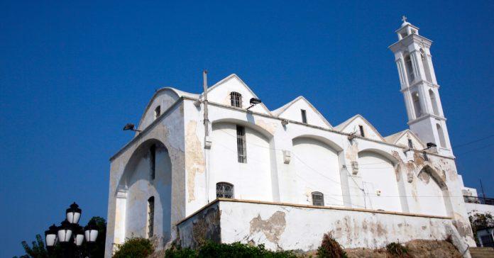 Girne İkon Müzesi