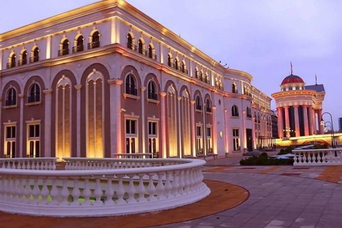 Makedonya Mücadelesi Müzesi