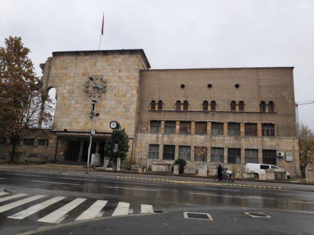 Üsküp Şehir Müzesi