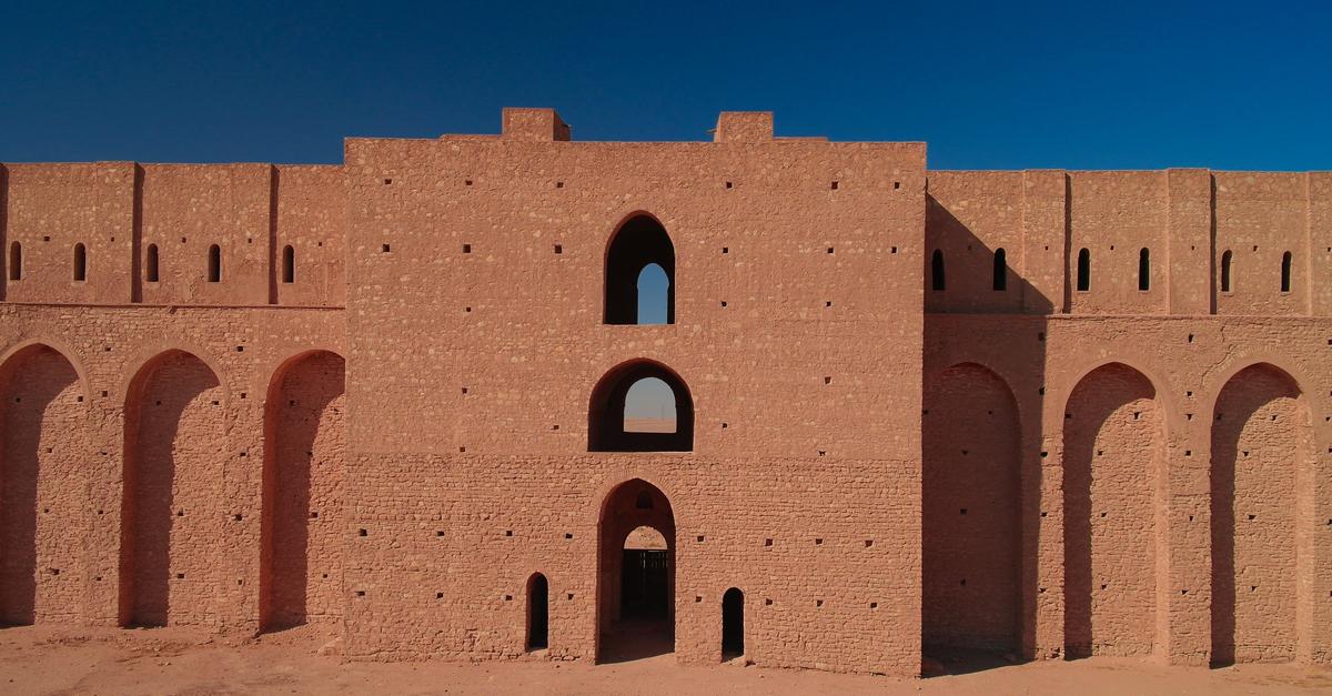 Abbasid Palace