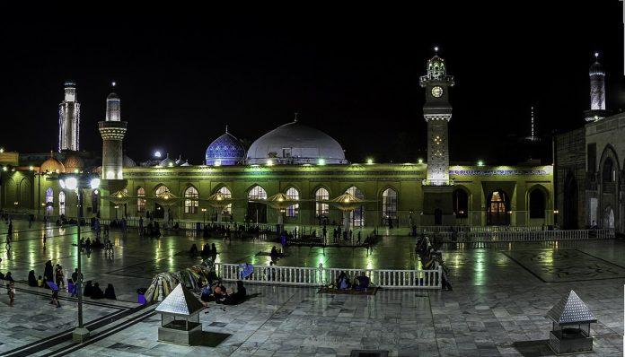 Abdullah al-Qadir el-Jaylani Camii