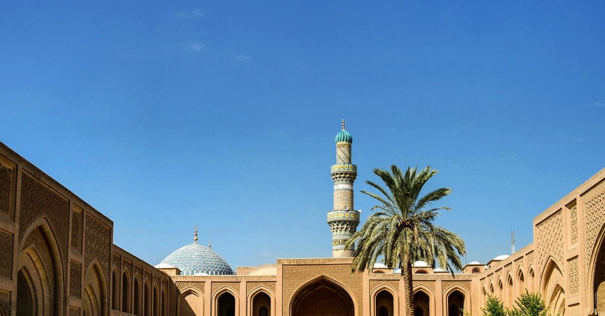 Al-Mustansiriya Madrasah
