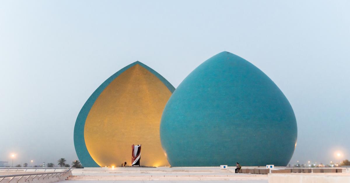 Al-Shaheed Monument