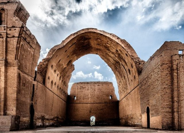 Archway of Ctesiphon