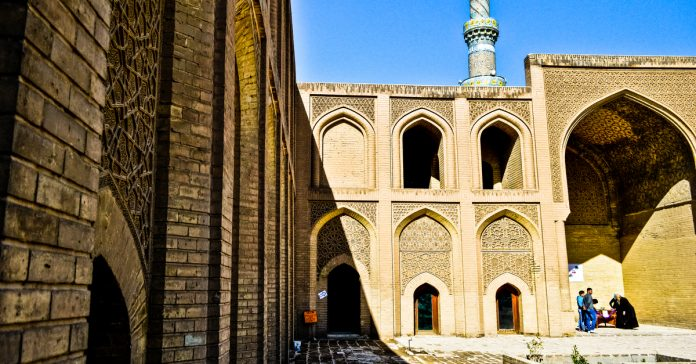 Bağdat Tarihi Yerler