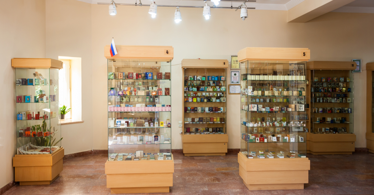 Baku Miniature Book Museum