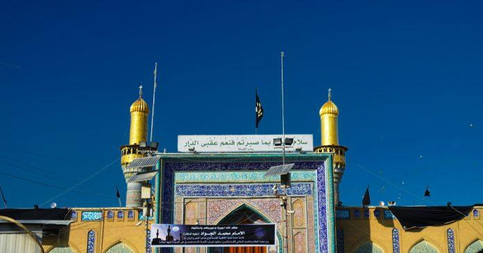 El-Kadhimiya Mosque