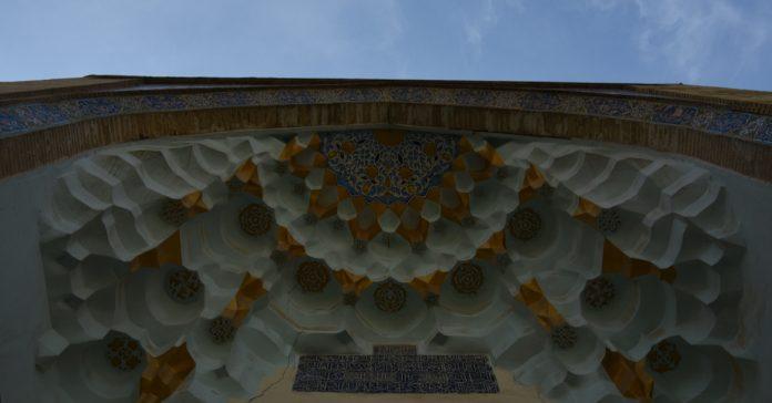Haydar Khana Mosque