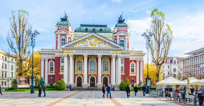 Ivan Vazov Ulusal Tiyatrosu