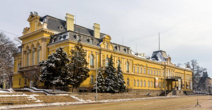 natonal palace of culture