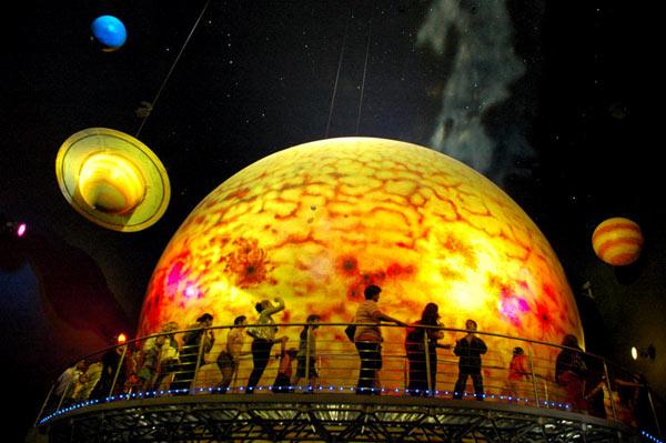 Planetario de La Habana