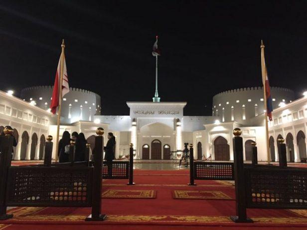 Sakhir Palace