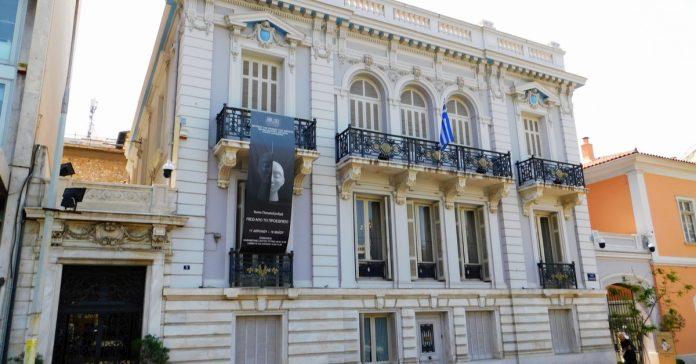 atina kent müzesi