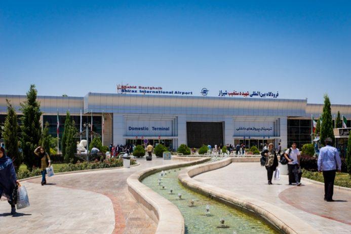 Şiraz Uluslararası Havalimanı
