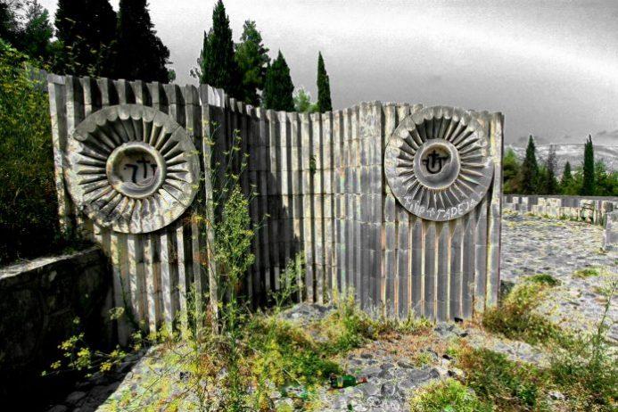 Cemetery in Mostar