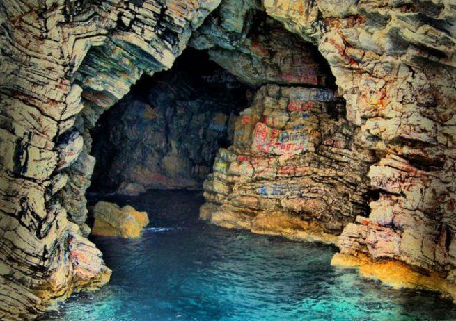 Fosforlu Mağara