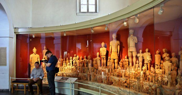 Kıbrıs Müzesi (Cyprus Museum)