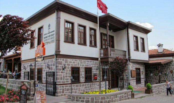 Mehmet Akif Ersoy Edebiyat Müze Kütüphanesi