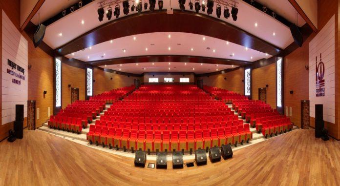 Neşet Ertaş Kültür ve Sanat Merkezi
