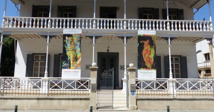 Pierides Müzesi