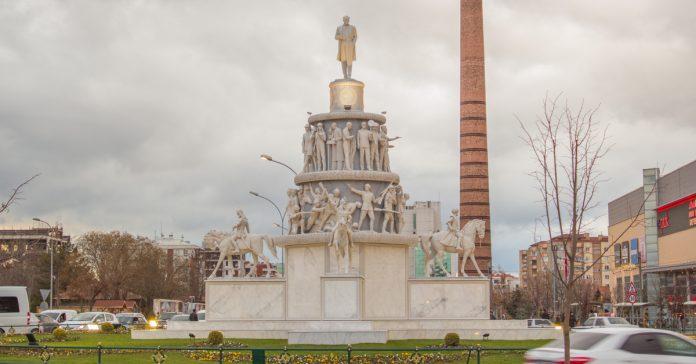 Ulus Anıtı ve Meydanı