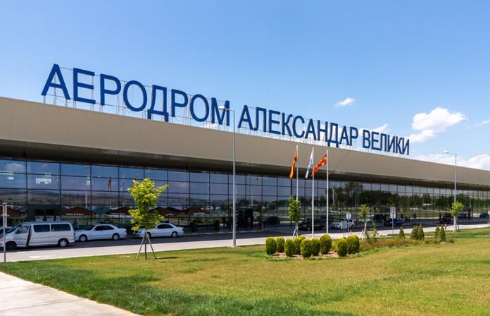 üsküp havalimanı şehir merkezi ulaşımı