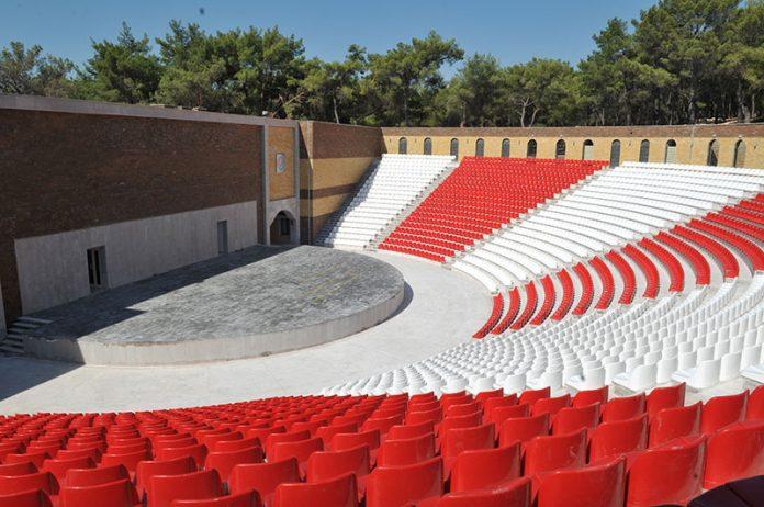 Kültürpark Açıkhava Tiyatrosu