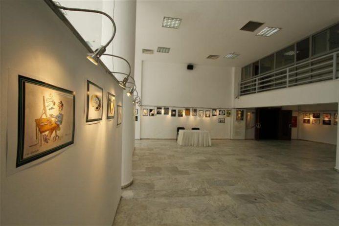 Selahattin Akçiçek Kültür Merkezi