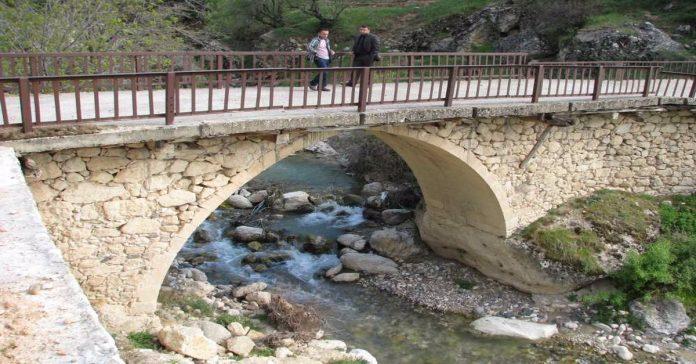 aşağı köprü