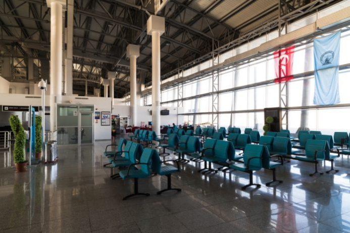 Bingöl Havalimanı