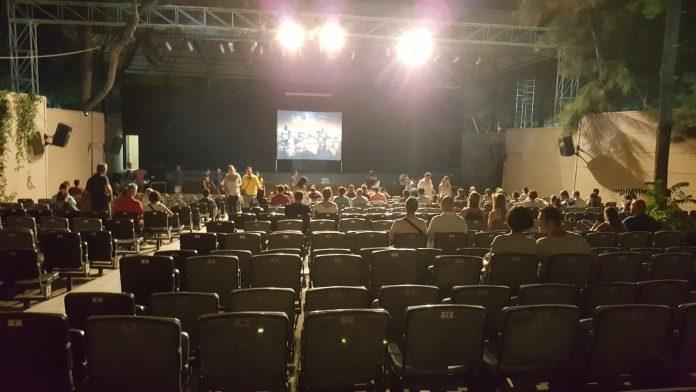 Bornova Ayfer Feray Açıkhava Tiyatrosu