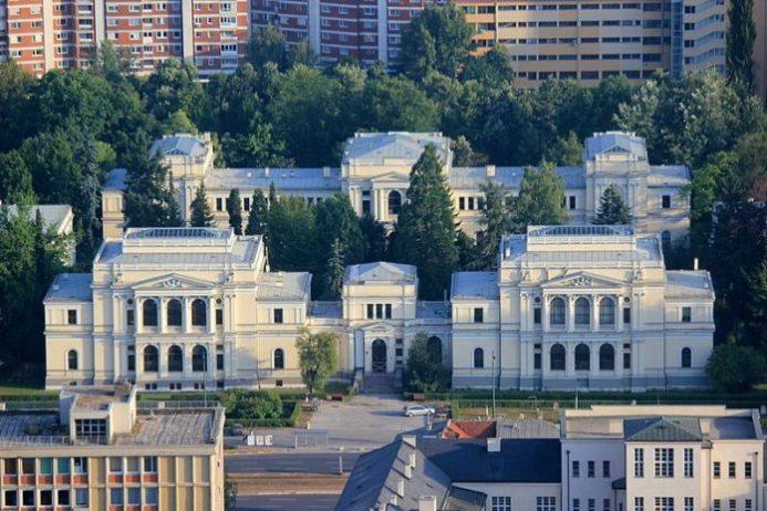Bosna-Hersek Ulusal Müzesi